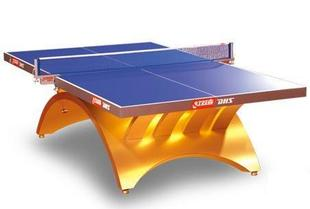 Beijing Aerospace ping pong dhs genuine wholesale shop Rainbow ping pong table, which is an international competition dedicated