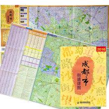 Карты / География > Живая карта.