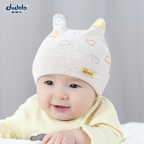 Doodle Spring autumn and winter baby hooded hat newborn baby tire cap 0-3-6-9 months cotton hat