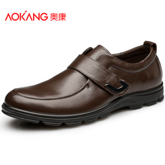 Aucom men's genuine new business casual leather shoes men's soft breathable leather low shoes tidal shoes men