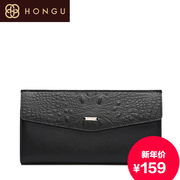 Honggu red Valley luxury pure color leather handbag crocodile pattern light wallet ladies wallets 0901