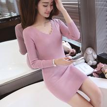 长袖 连衣裙 修身 套头毛衣女打底衫 显瘦中长款 秋冬季 韩版 新款 针织衫