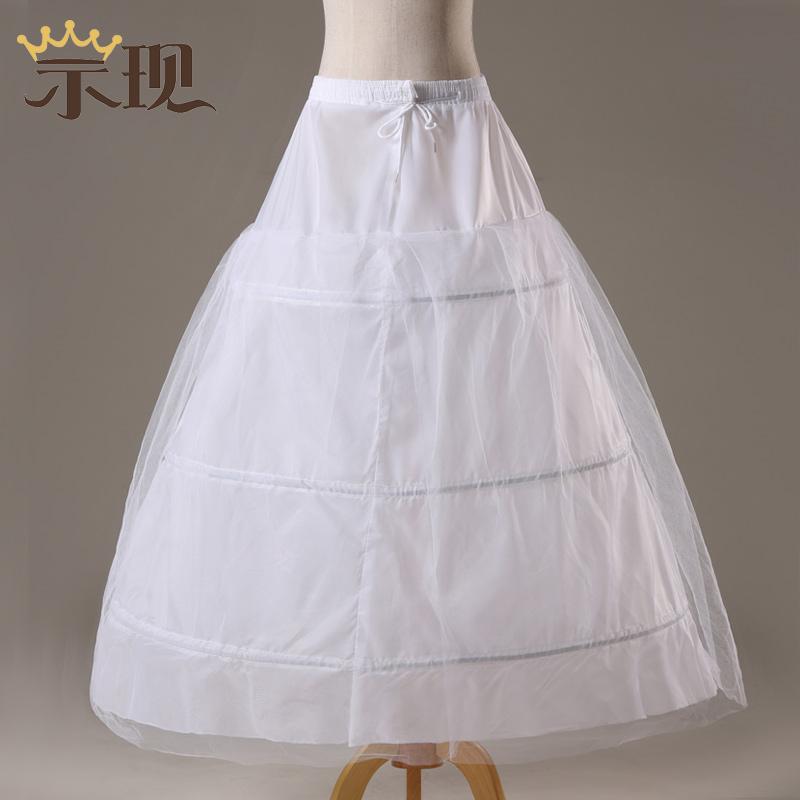 Суеты свадебное платье костюмы из три слоя стали платье размеров ремень с регулируемым упругие талии юбки