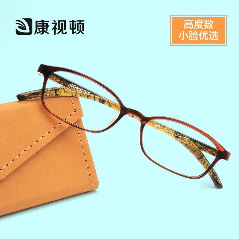 康視頓 韓國 超輕TR90眼鏡框 小框女款糖果色近視眼鏡架C9927
