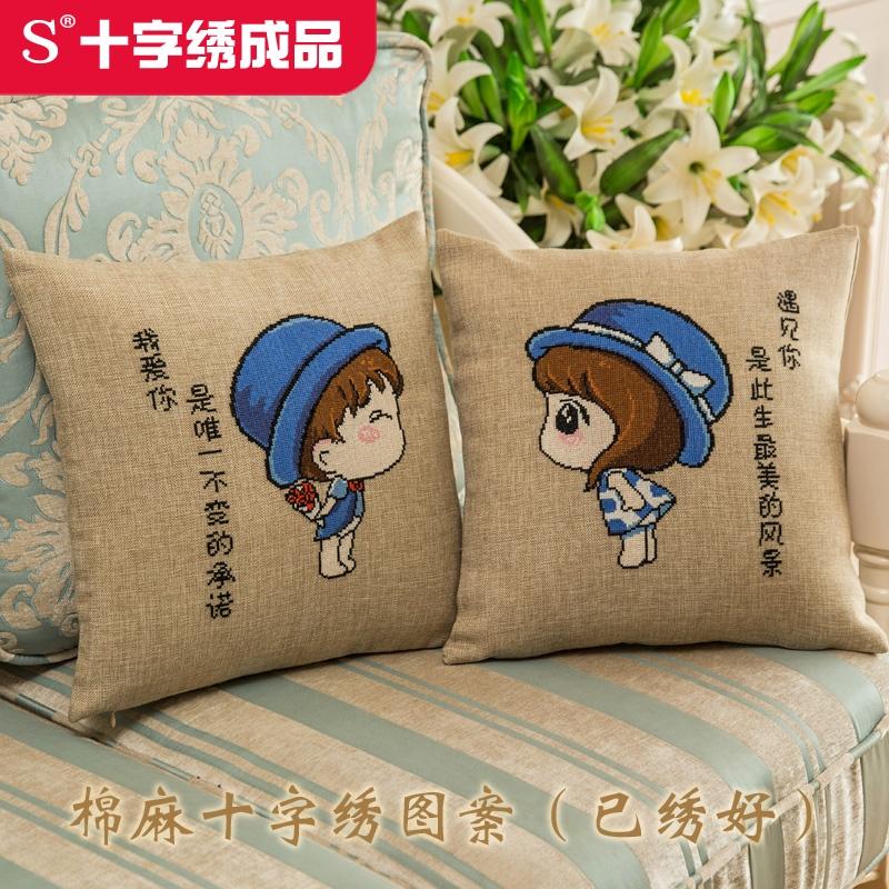 棉麻刺繡抱枕靠枕情侶卡通靠墊十字繡花枕套辦公室沙發汽車含枕芯