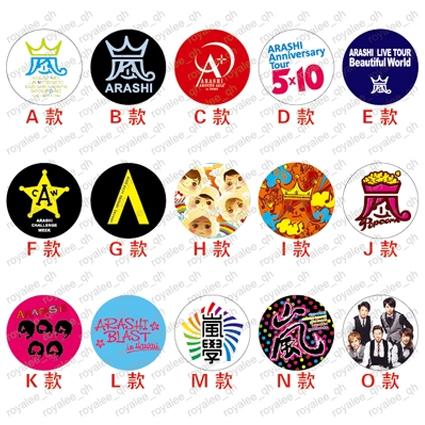 VS岚arashi周边二宫和也同款背包大野智台历抱枕写真T恤胸针徽章