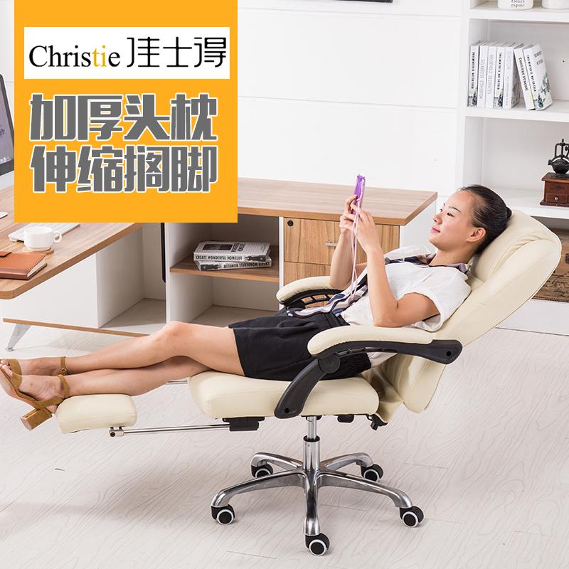 佳士得電腦椅家用辦公椅可躺升降轉椅人體工學椅老板椅皮椅座椅子