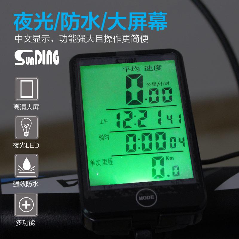 Послушный восток велосипед горный велосипед секундомер скорость стол в путешествие стол китайский проводной беспроводной серебристые водонепроницаемый верховая езда оборудование