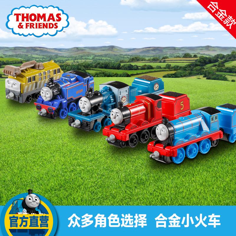 托马斯和朋友合金小火车BHX25/BHR64火车单量装 可搭配轨道玩具车