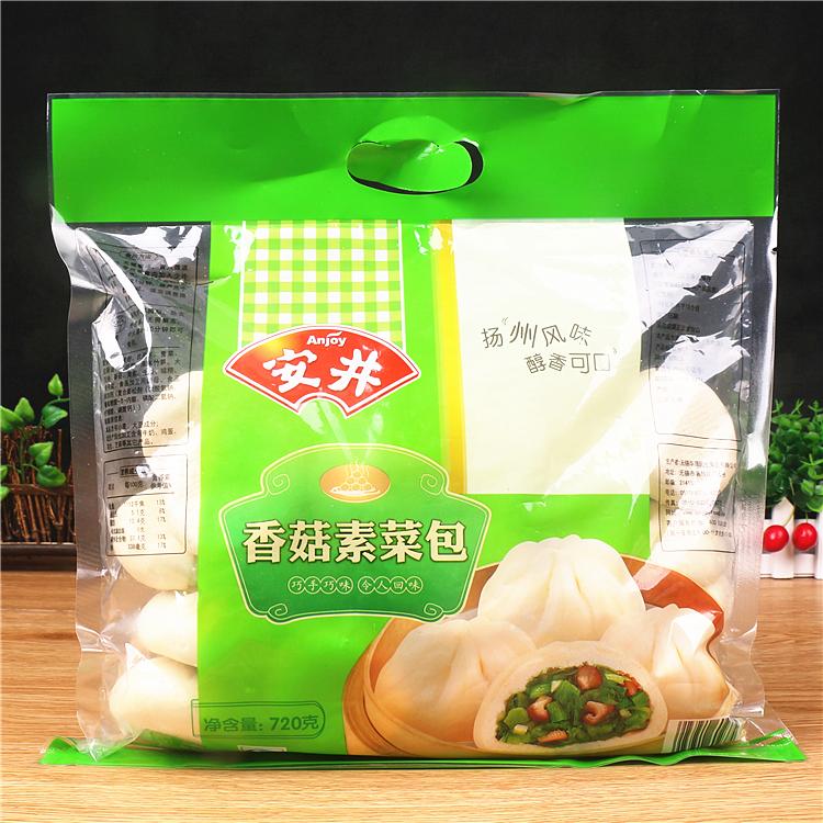 安井香菇素菜包720g*2家庭装营养早餐菜馒头包子面食点心速冻食品