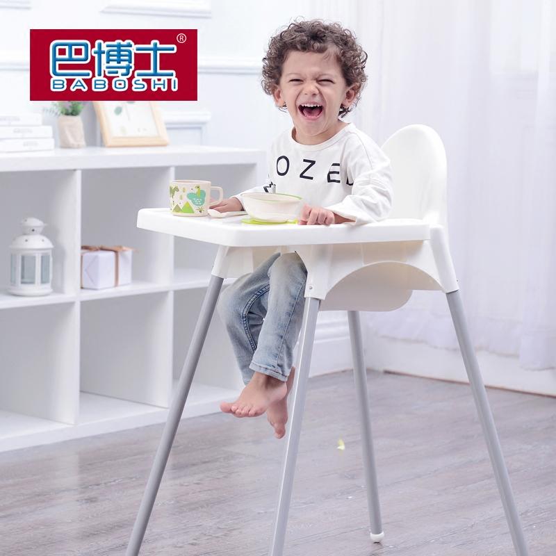 巴博士兒童餐椅高腳椅宜家寶寶餐椅寶寶椅安全椅加厚吃飯兒童餐椅