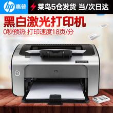 Принтер (новый) > Лазерный принтер.
