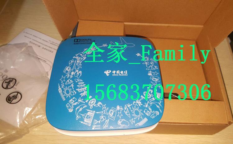 全新烽火HG680重庆电信专用4K超清ITV高清智能电视机顶盒IPTV