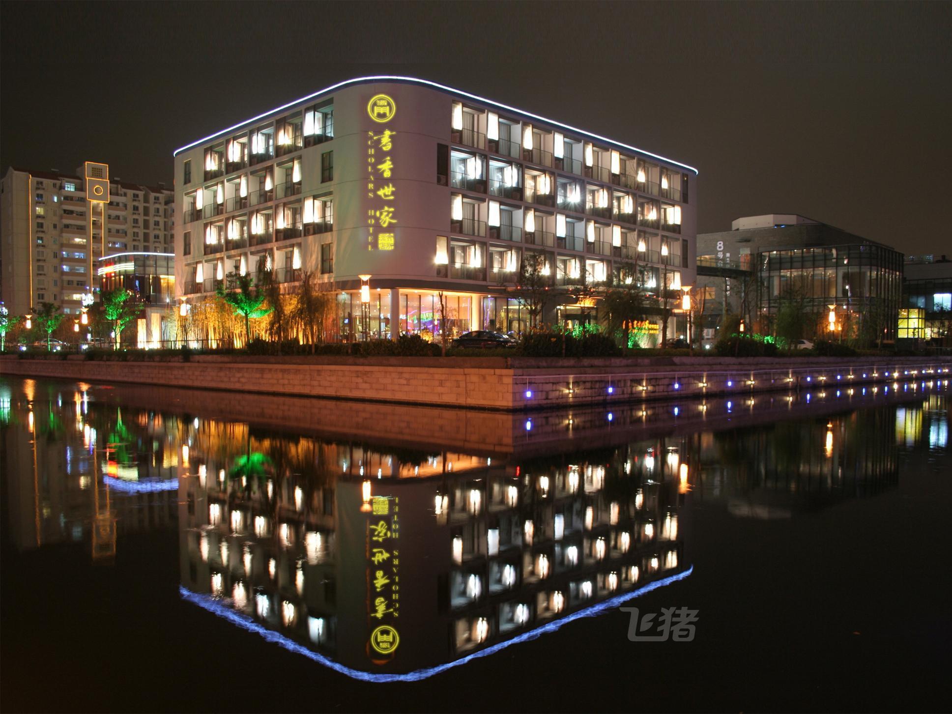 蘇州園區左岸書香世家酒店