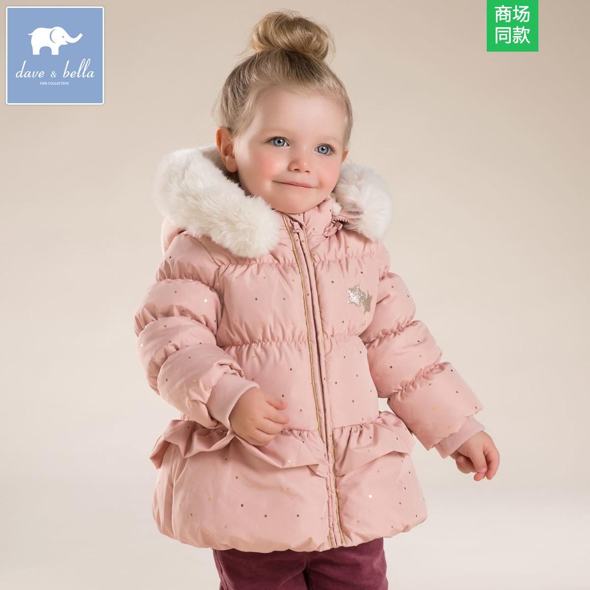 Davebella носить размер белла 2016 девочки новый зимний осенний толстый шлейф кашемировая одежда ребенок теплый куртка YR