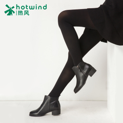 Hot winter thick tights in black stockings snag-proof 150D skinny leggings 96H015707