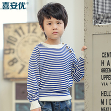 Xi an optimal children's wear sweaters in the autumn of 2015 han edition installs a new boy children stripe knit sweaters