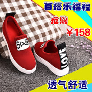 Shield Fox summer and autumn of 2015 Le Fu shoes, new shoes and a pedal in the Korean version of the thick-soled platform shoes high women's shoe
