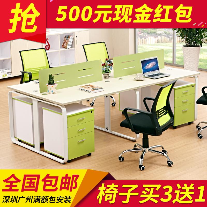 員工辦公桌椅2深圳 辦公 6廣州職員桌4人位 職員辦公桌