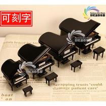 大尺寸黑白色刻字木质八音盒钢琴音乐盒创意生日礼物钢琴模型摆件