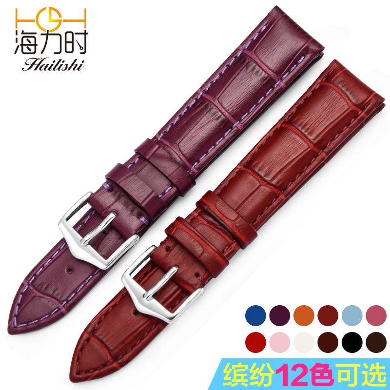 於卡西歐飛亞達四葉草guess手表帶女真皮紅色白色紫色18 20MM