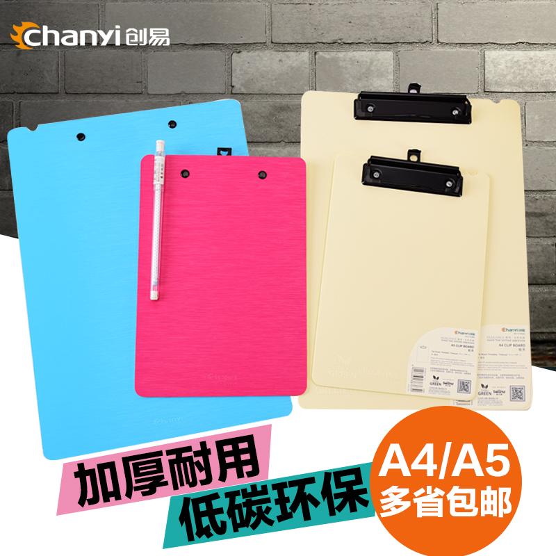 Электронные устройства с письменным вводом символов Артикул 550427680629