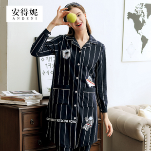 Ms. Ni Andhra Spring cotton pajamas leisure tracksuit long section of female cotton long-sleeved cardigan outerwear suit
