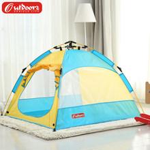 Палатки, тенты > Детские палатки.
