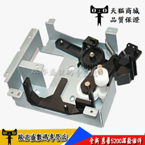 适用 惠普HP5200定影驱动齿轮组 HP5200定影驱动齿轮 5200LX N  L DTN 驱动定影齿轮 摆轮组件 佳能LBP3500