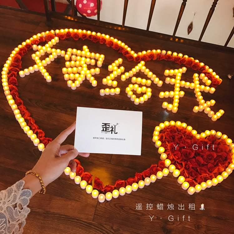 Valentines Day proposal props marry me candle rental remote control LED lamp rental romantic expression artifact