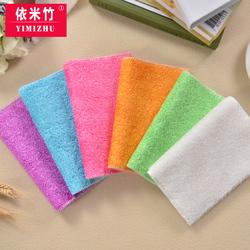 依米竹竹浆纤维洗碗巾双面百洁布竹纤维洗碗清洁巾柔软吸水好单条