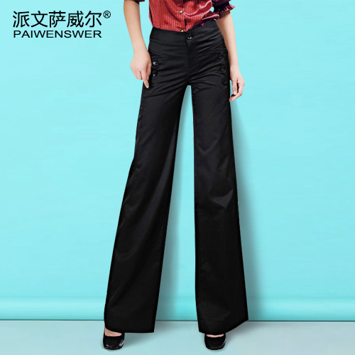 Paiwen spring summer womens pants 2020 High Waist Wide Leg Pants womens trousers show thin pants casual pants large flared pants swing pants