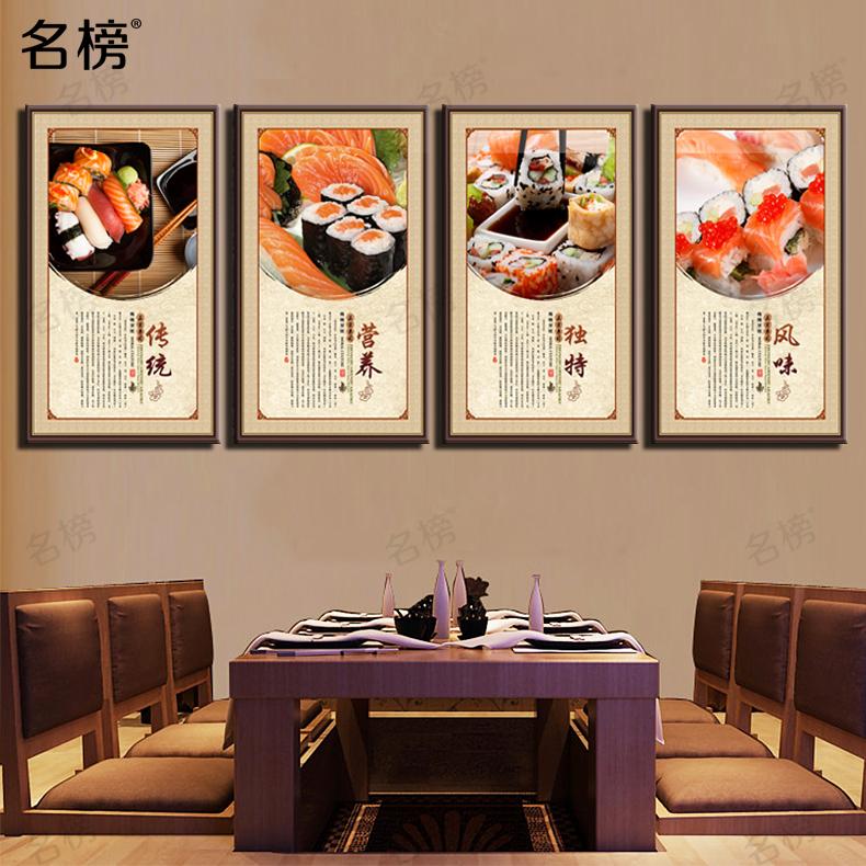 料理壽司店裝飾畫 美食文化掛畫日式自助餐廳酒店酒樓無框壁畫