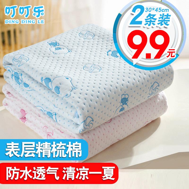 婴儿隔尿垫子防水透气超大号可洗棉夏季新生儿童宝宝用品月经姨妈