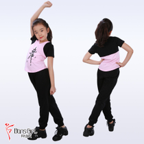 Tanjung GE Dance dress Jazz dress childrens short-sleeved practice suit summer B2537 fake two t-shirt top