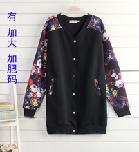 Qiu dong outfit fashion long-sleeved pregnant women coat fertilizer plus-size women coat cardigan age season maternity fat MM