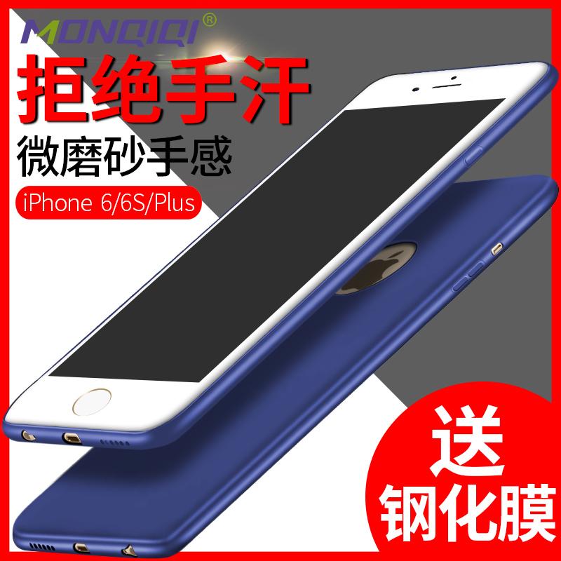 蘋果6plus手機殼iPhone6s套矽膠磨砂超薄i6全包簡約iPone女軟潮男