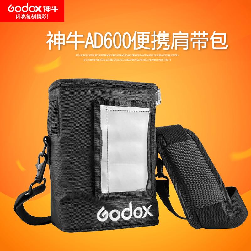 神牛 PB-600外拍便携包/防水耐磨AD600/BM/B可透视面板户外保护包