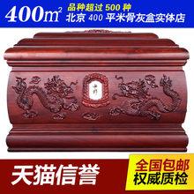 Похороны Мебельная промышленность > Прахом шкатулка.