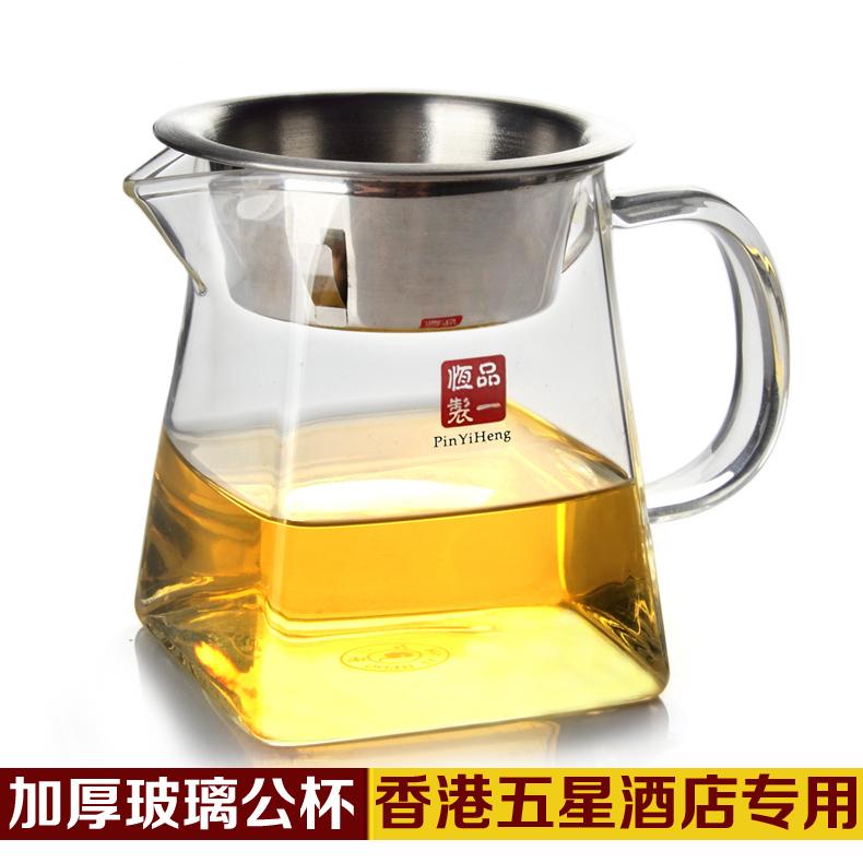 加厚不鏽鋼過濾網耐熱玻璃茶具公道杯大號茶海分茶器功夫茶漏公杯
