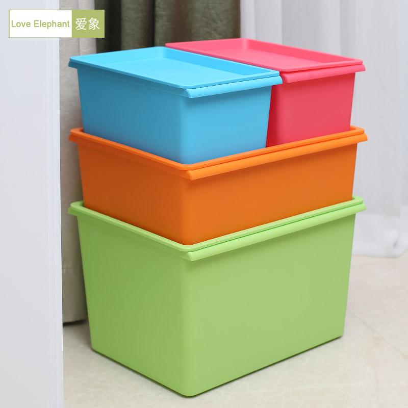 收纳箱 塑料有盖整理箱办公桌大中小号桌面收纳盒 杂物玩具收纳