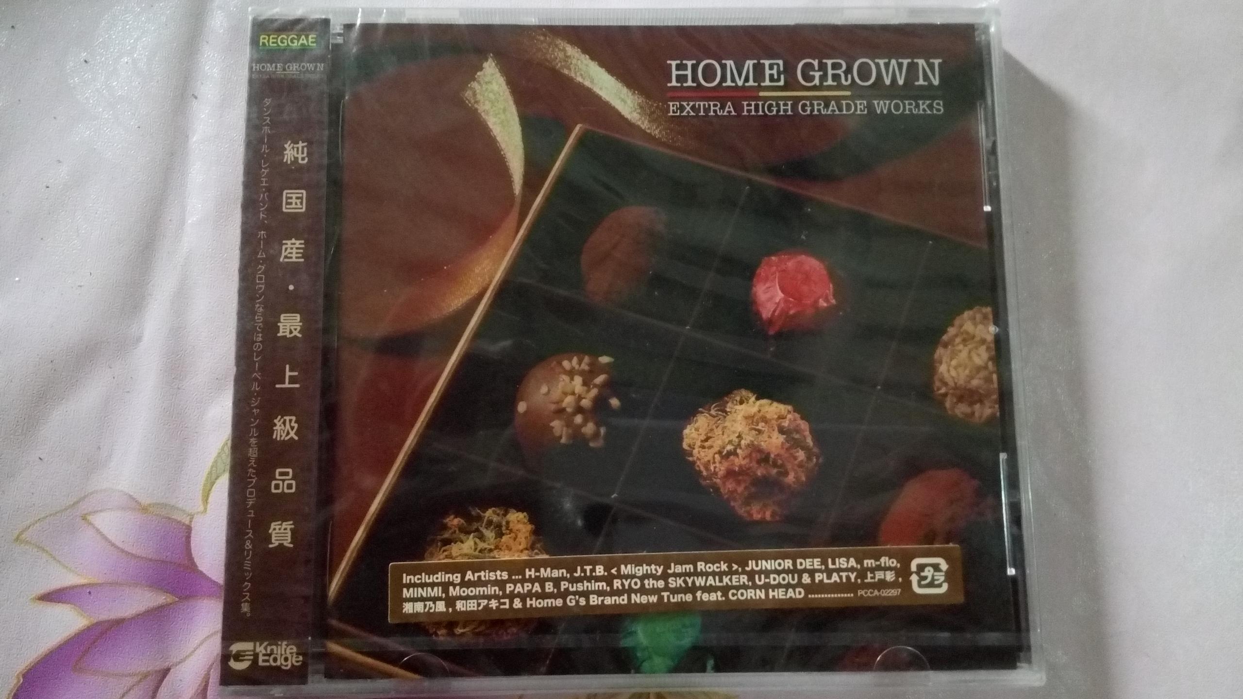 Не открывается HOME GROWN EXTRA HIGH GRADE WORKS на семья цвет коллекция
