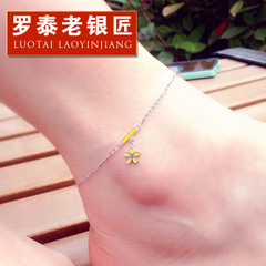Chandos authentic old silversmith silver anklet female Japanese and Korean fashion lilac anklet birthday gift for girlfriend