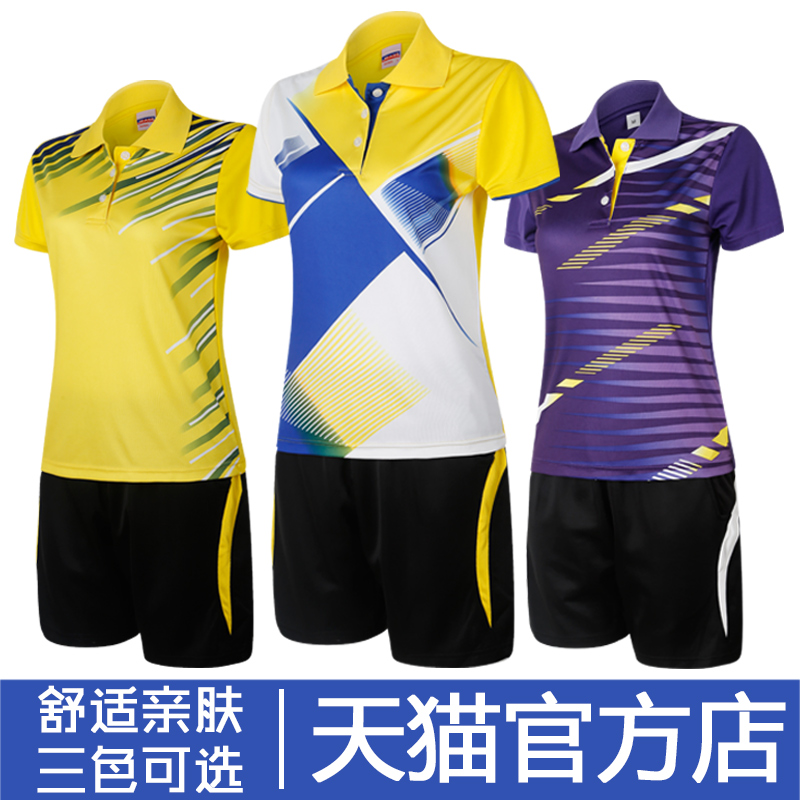 羽毛球服套裝男女情侶球衣乒乓球網球速幹吸濕透氣夏短袖翻領t恤