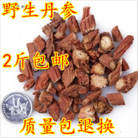 Китайская травяная медицина Danshen Purple Danshen tablets Wild Salvia tea Farmhouse без Таблетки Sulphur Danshen 2 кг бесплатная доставка по китаю
