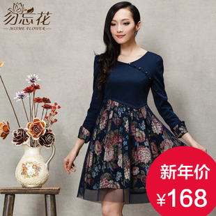Do not forget to spend 2015 autumn and winter long sleeved dress in autumn and winter temperament Slim bottoming skirt middle aged women s national wind
