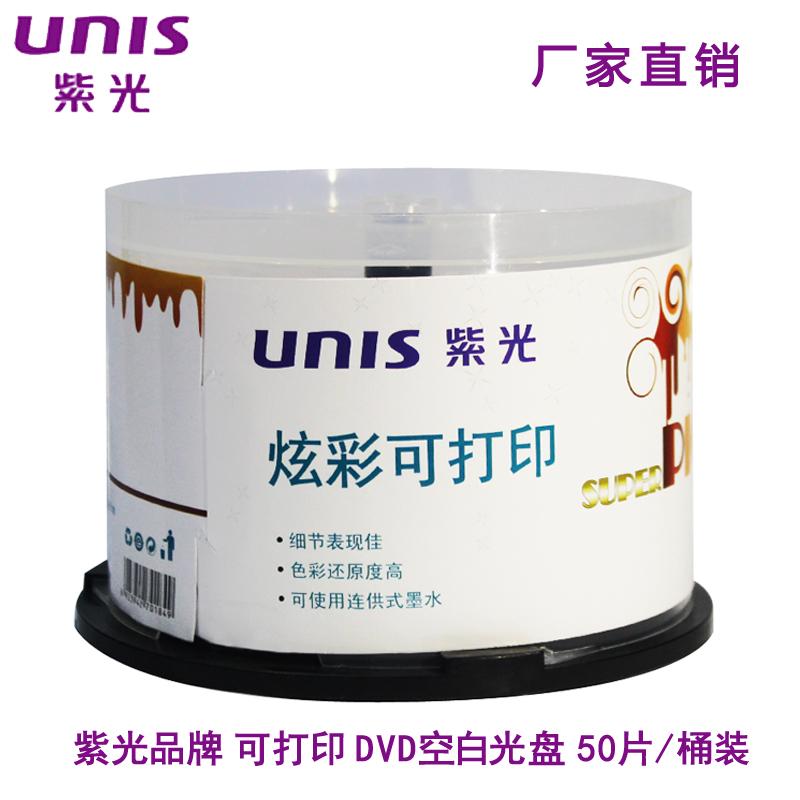 Фиолетовый cd чтобы играть в печать DVD cd 16X DVD-R 4.7G пустой гравировка запись cd cd 50 лист перевернулась