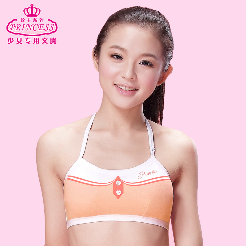 Girls Underwear And Bra - Breeze Clothing-1054