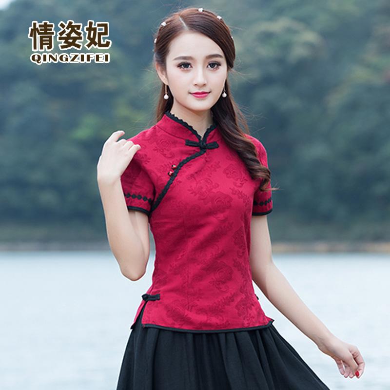 民国风女装上衣中式唐装女改良汉服旗袍中国风复古棉麻茶服短袖
