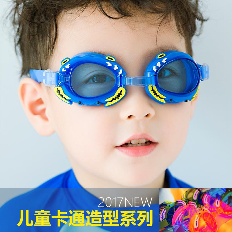 满49.00元可用30.2元优惠券儿童泳镜男女孩游泳镜防水防雾小孩卡通造型游泳眼镜调节安全舒适